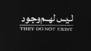 Image-they-do-not-exist-480x270